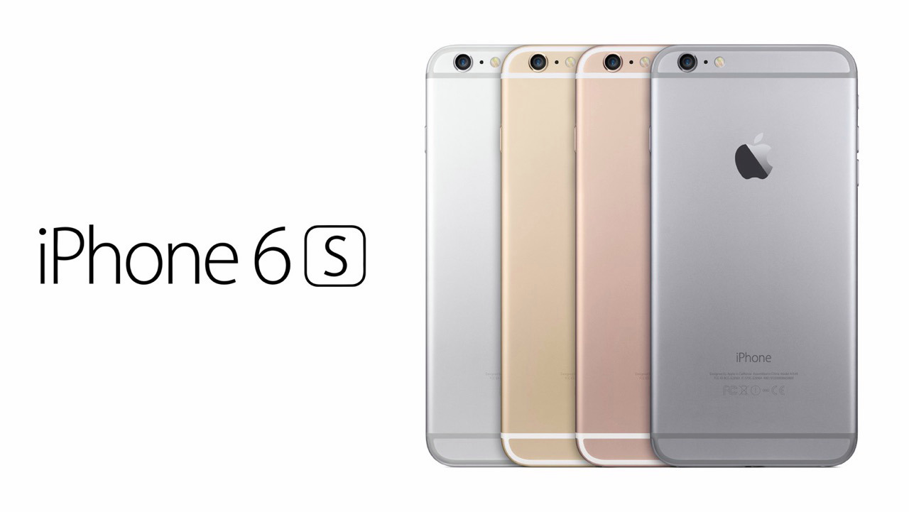 new iphone 6 s apple iphone 6s what s new geekpeek net 15752